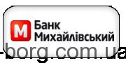 cash-credit-mikhailovskiy
