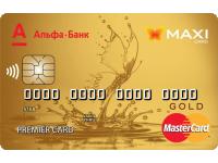card-alfa