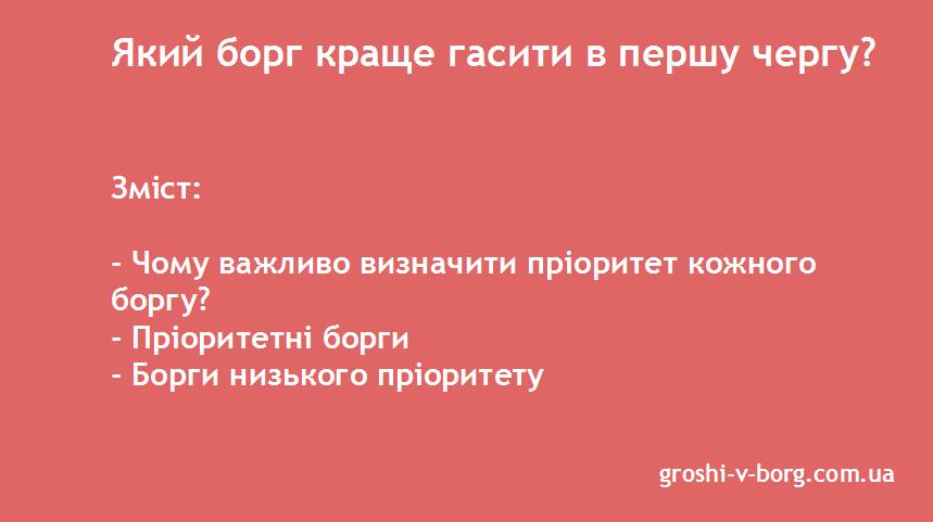 groshi3
