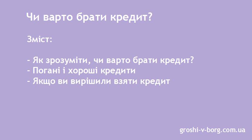groshi9