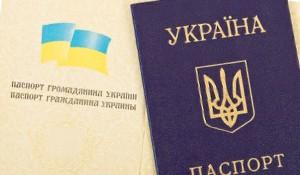 pasport(1)